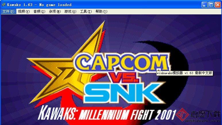 街机模拟器winkawaksv1.63 最新中文版_wishdown.com