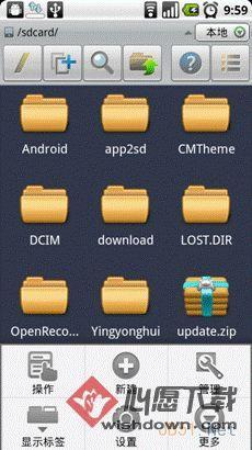 安卓手机用WIFI与电脑共享文件