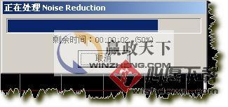 goldwave中文版怎么用?goldwave中文版使用教程高级图解版_wishdown.com