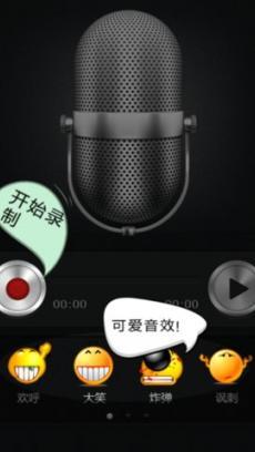 酷音秀秀手机版 v3.1.65 安卓版