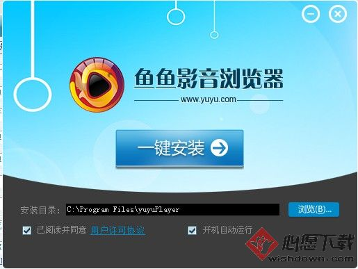 鱼鱼影音浏览器 v1.1.2.0官方免费版