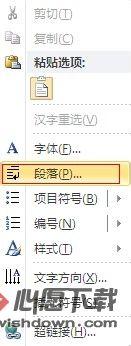 word中插入excel表格显示不全是怎么回事?