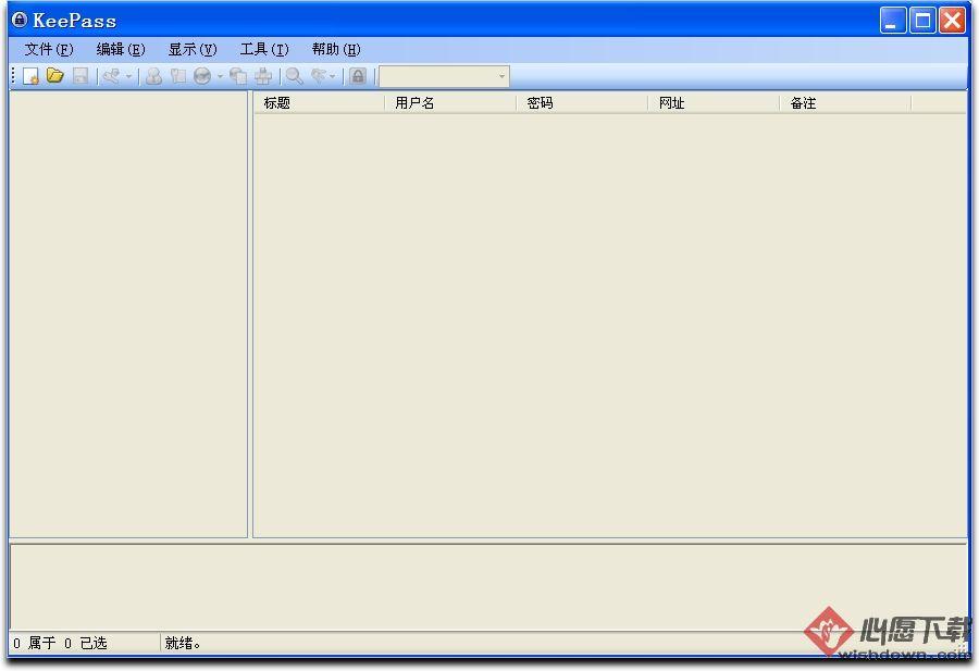 KeePass Password Safe_密码管理软件 V2.38 官方版