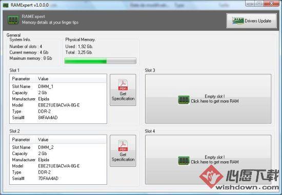 RAMExpert_内存型号检测工具
