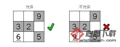 数独游戏怎么玩?九宫格数独游戏规则全面解读