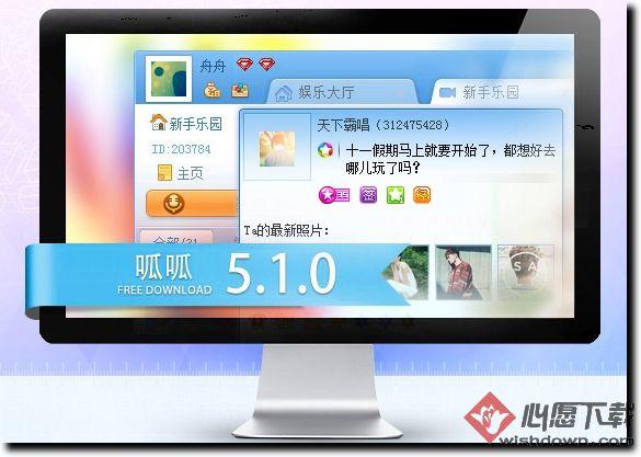 呱呱视频社区 v1.5.0805官方版