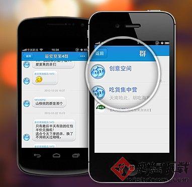 旺信-阿里旺旺手机版 v4.0.2官方最新版
