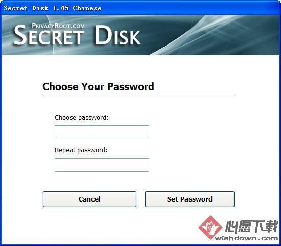Secret Disk_磁盘加密软件 v3.12 官方版