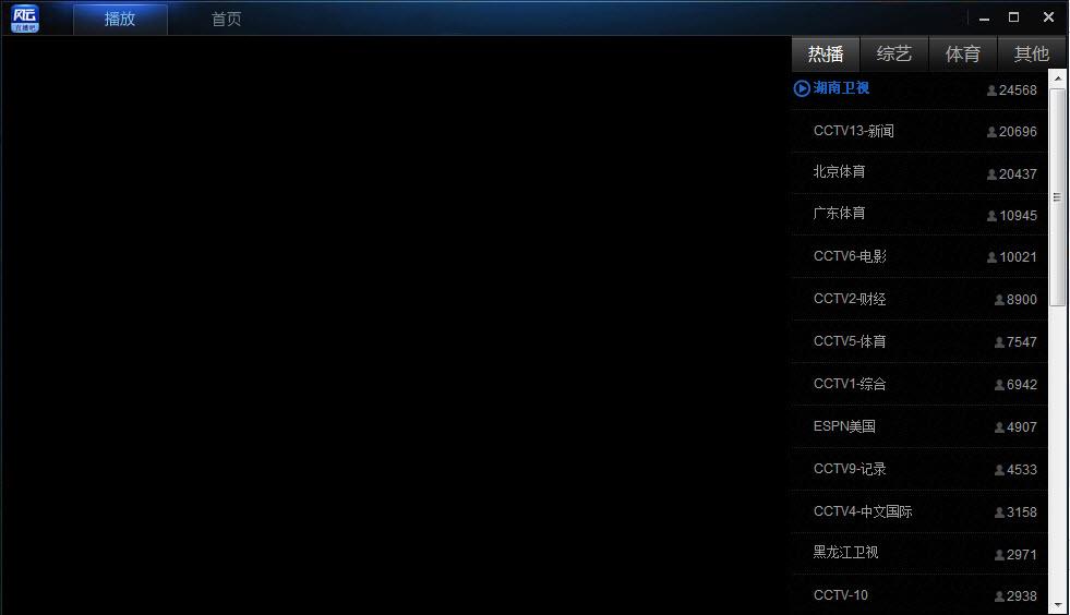 风云直播吧客户端2014 v3.1.2 官方正式版