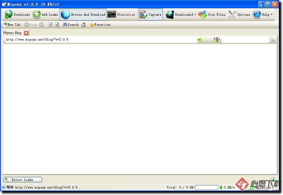 Mipony(网盘下载器) v2.5.6 绿色中文版