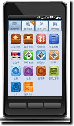 支付宝钱包手机版 v10.0.2.012305 官方版
