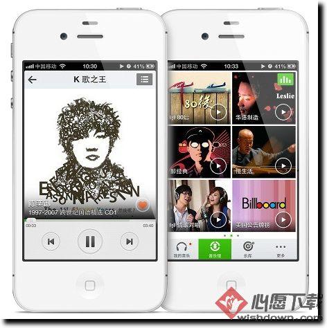 手机qq音乐 iphone版