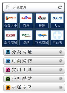 火狐浏览器安卓版 v59.0.2 安卓版