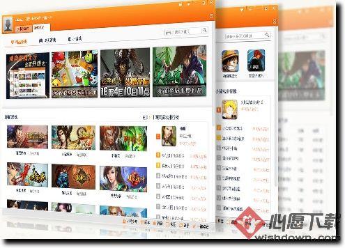 搜狗游戏大厅v3.1.0 官方最新版_wishdown.com