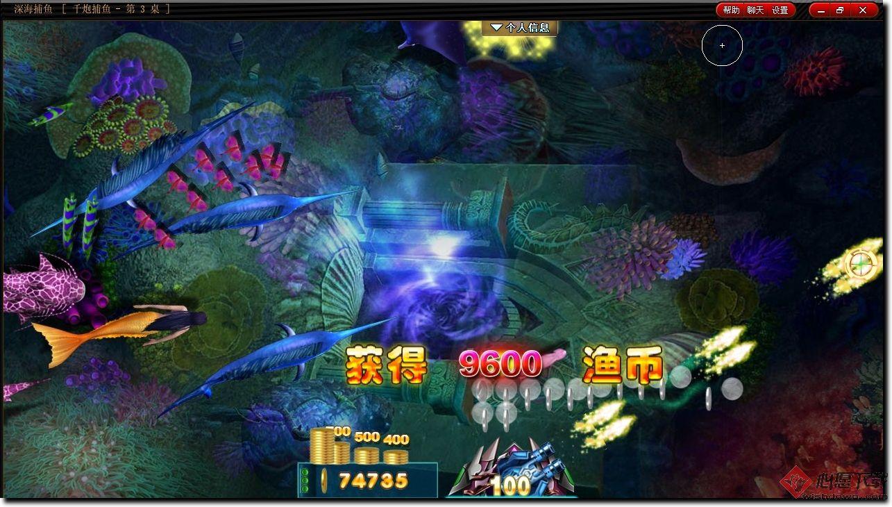 金蟾捕鱼游戏 v1.5 官方版