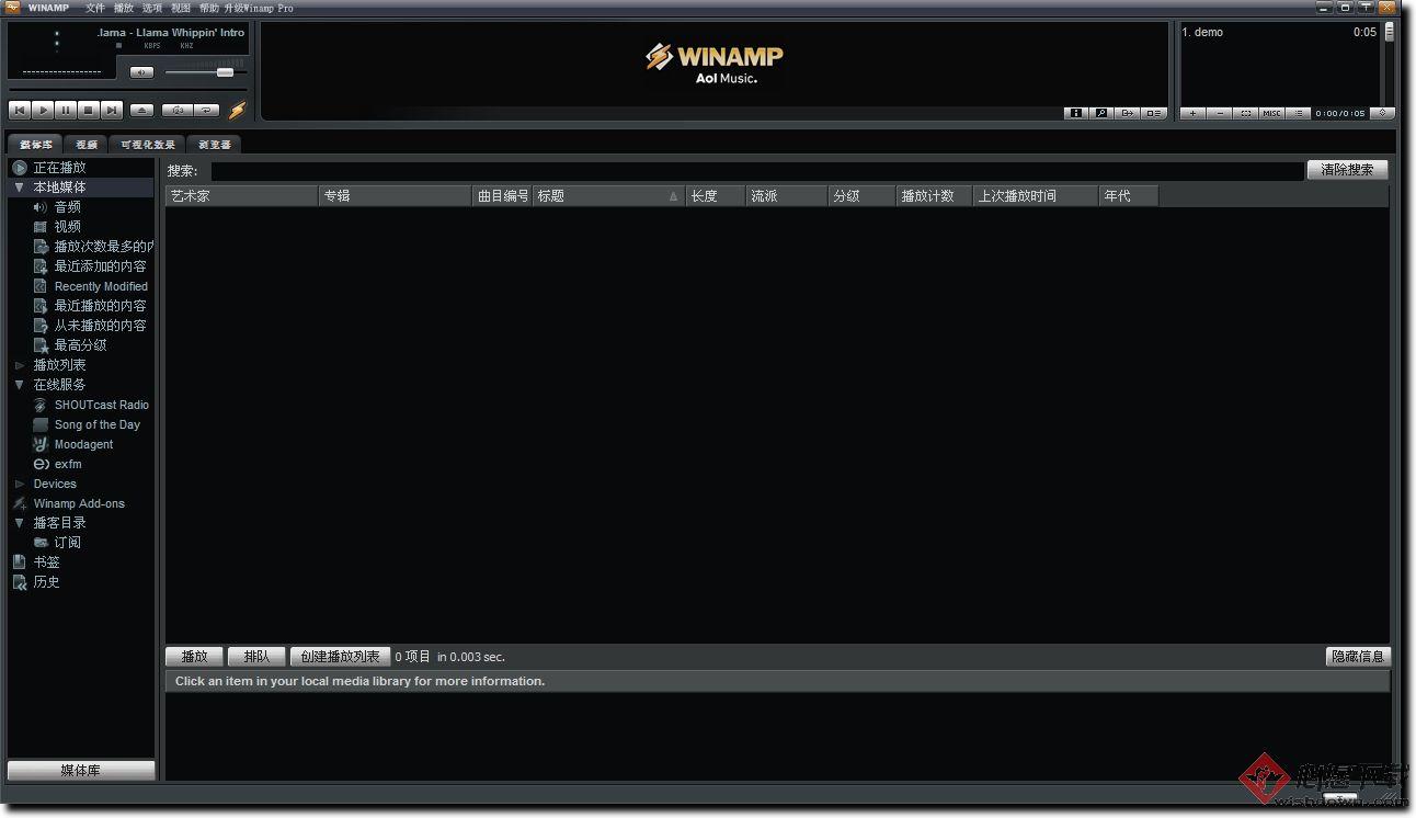 Winamp播放器v5.8.0.3653 多语官方版_wishdown.com