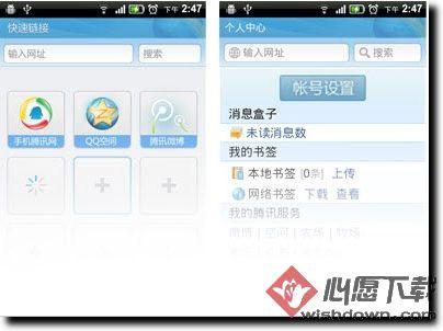 手机QQ浏览器手机版 v8.0.1.3760 安卓版