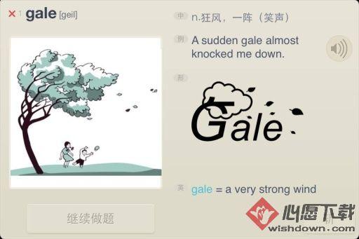 百词斩iphone版 v6.0.10 官方ios版