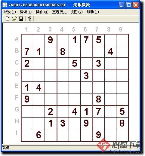 无限数独游戏V2.4.1 绿色中文版_wishdown.com
