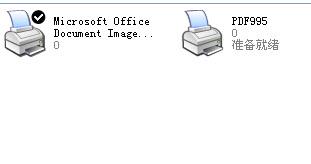 虚拟打印驱动软件(PDF995 Printer Driver) v12.5