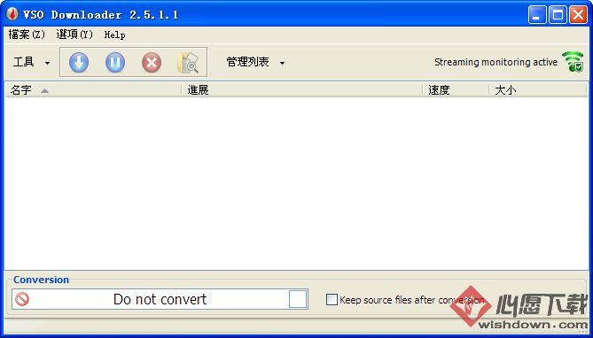 VSO Downloader(万能视频下载器) v5.0.1.49 中文免费版