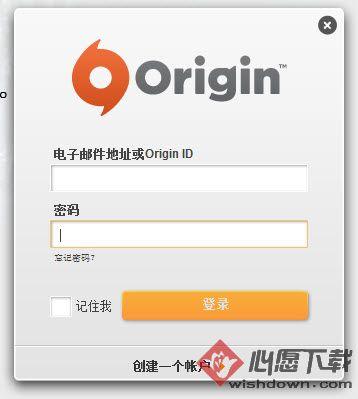 origin平台 v10.5.24.5022 简体中文版