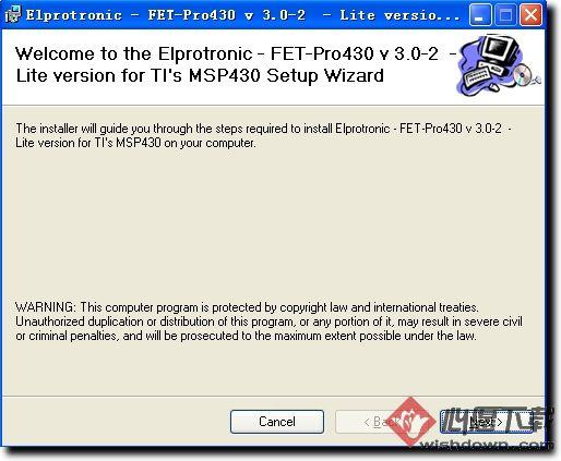 MSP430 TXT批量烧录软件_wishdown.com