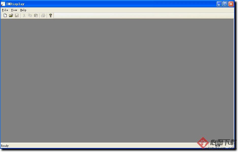 ImageMagick_图像处理软件 v7.0.8-12 官方版
