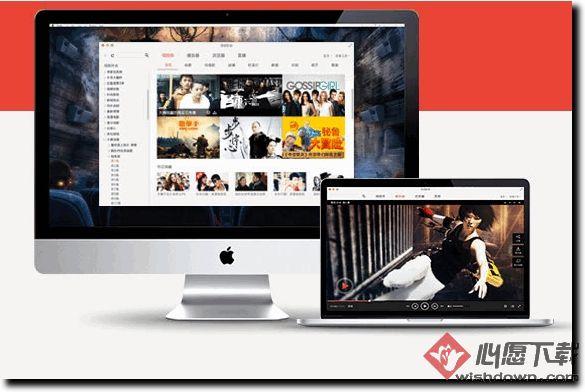 搜狐影音mac版 v2.13 官方版