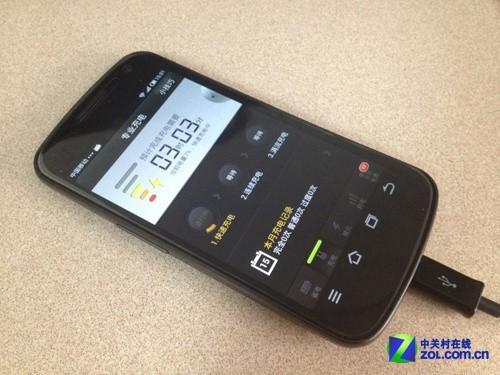 手机省电软件有用吗?手机用电大揭秘