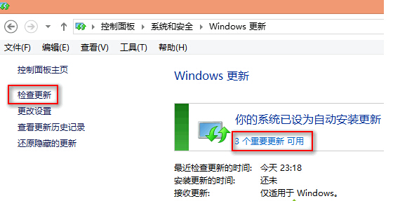 Win8开机总是提示配置Windows更新失败?Windows更新失败解决办法_wishdown.com