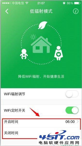 路由器能定时开放吗?定时开通路由器的WiFi设置教程_wishdown.com