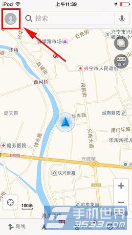 高德地图怎么添加桌面一键导航?高德地图桌面一键导航使用方法_wishdown.com
