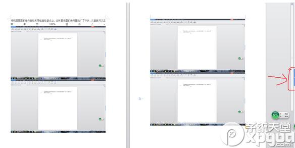 wps怎么双页操作?wps双面操作教程_www.rkdy.net