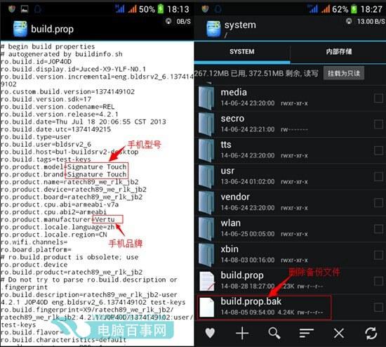 QQ空间怎么修改手机型号?_wishdown.com