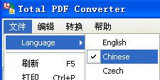 万能PDF转换器(Total PDF Converter)