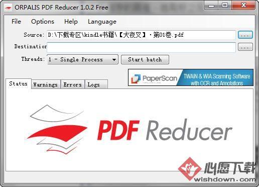 ORPALIS PDF Reducer_PDF压缩软件 v3.0.16 官方免费版