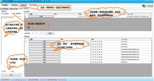 大乐透采集器v18.4.0.0 免费版_wishdown.com