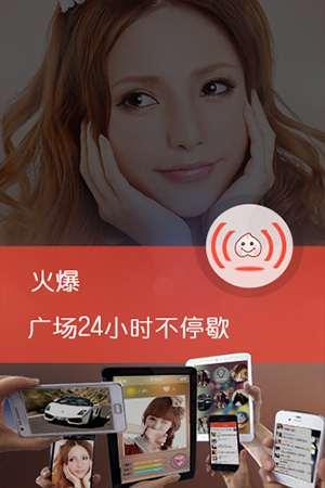 淘友汇手机版 v3.9