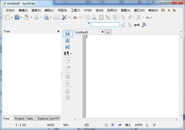 SynWrite(文本编辑器)v6.40.2770 官方版_wishdown.com