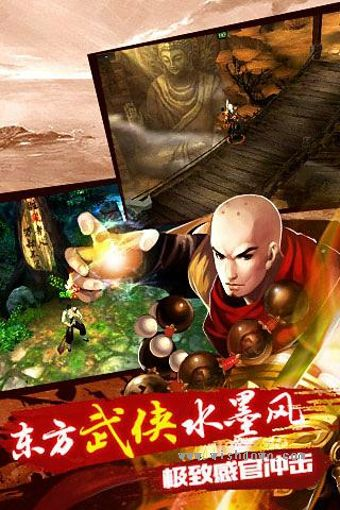 天龙八部3D手机版v1.195.0.0 免费版_wishdown.com