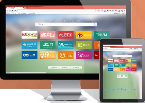6899浏览器 v2.7.8 最新版