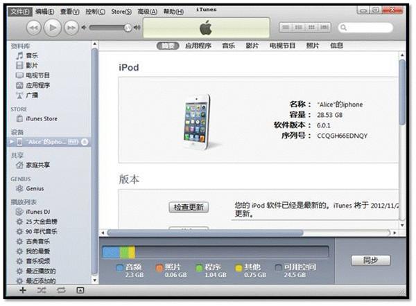 iPhone通讯录能导出到三星手机上吗?怎么导?只需八步即可_wishdown.com