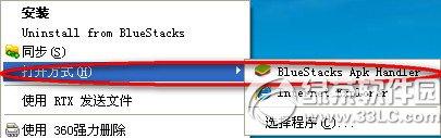 今日头条电脑版有吗?今日头条电脑版安装教程_wishdown.com