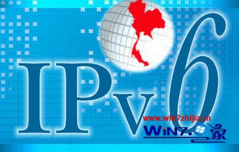 win7系统如何配置ipv6协议?需要注意哪些问题?_wishdown.com