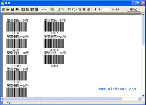 里诺图书管理系统v3.04 单机版_wishdown.com