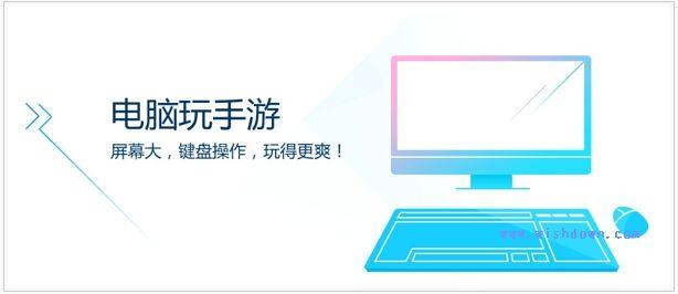 猩猩助手安卓模拟器 v3.7.0.0官方版