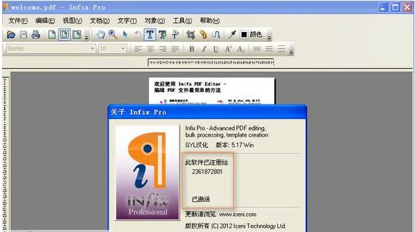 Infix PDF Editor(PDF文字处理工具) v7.2.9.0 免费版