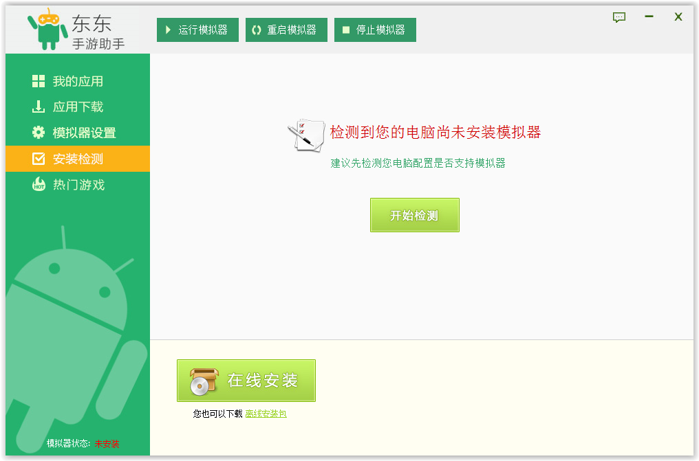 东东手游助手电脑版 v3.7.2.8031 官方版