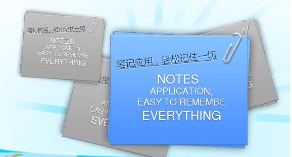 Jeoe Note桌面便签 v1.2.9 官方版